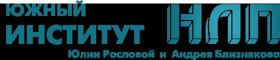Институт НЛП А. Близнякова и Ю. Рословой