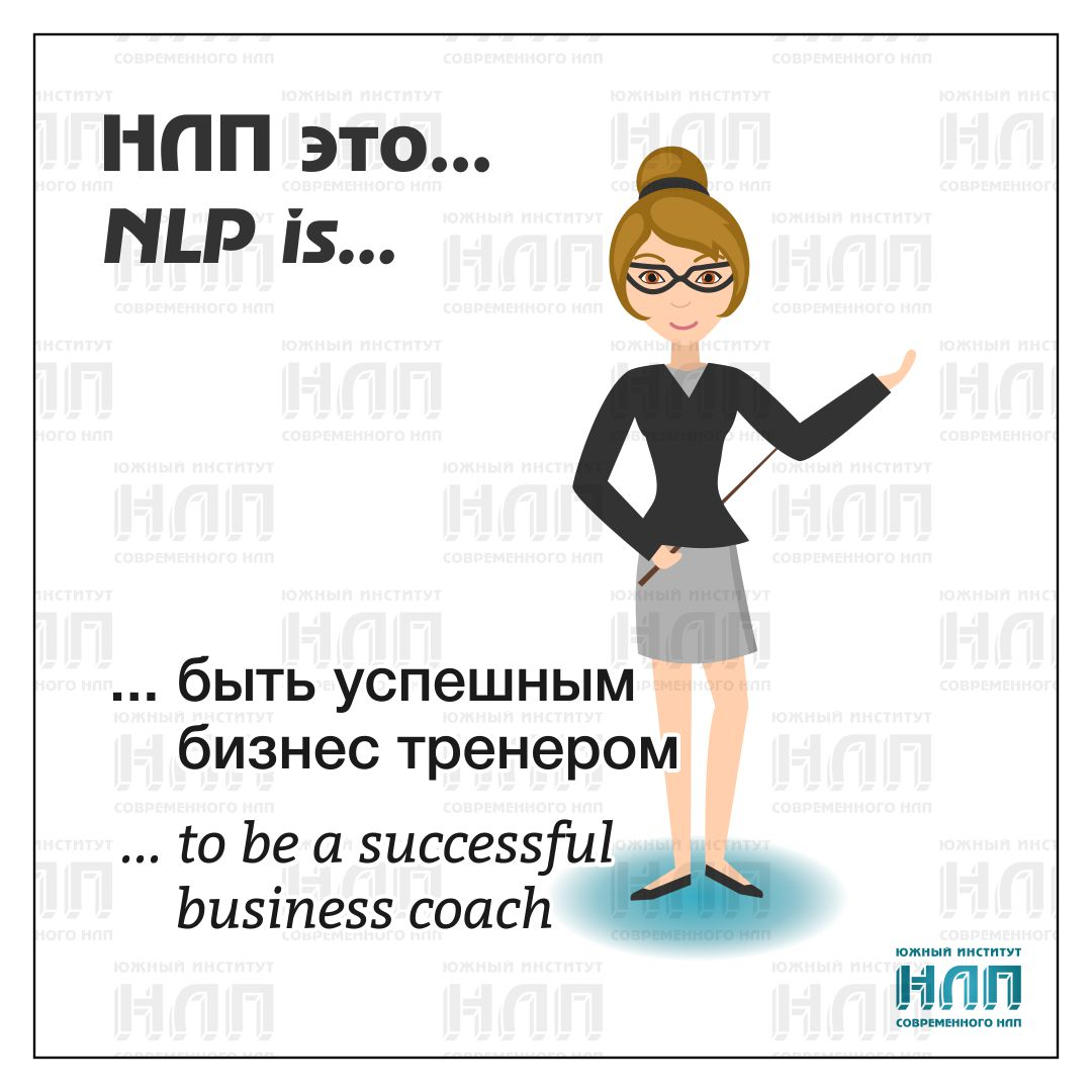 NLP for Business Coach