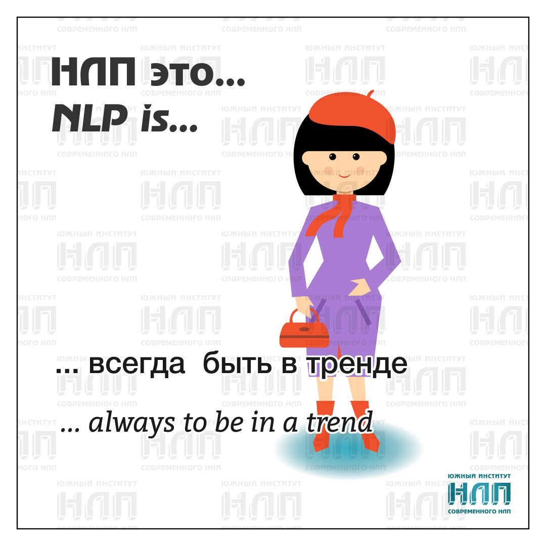 NLP for Happiness
