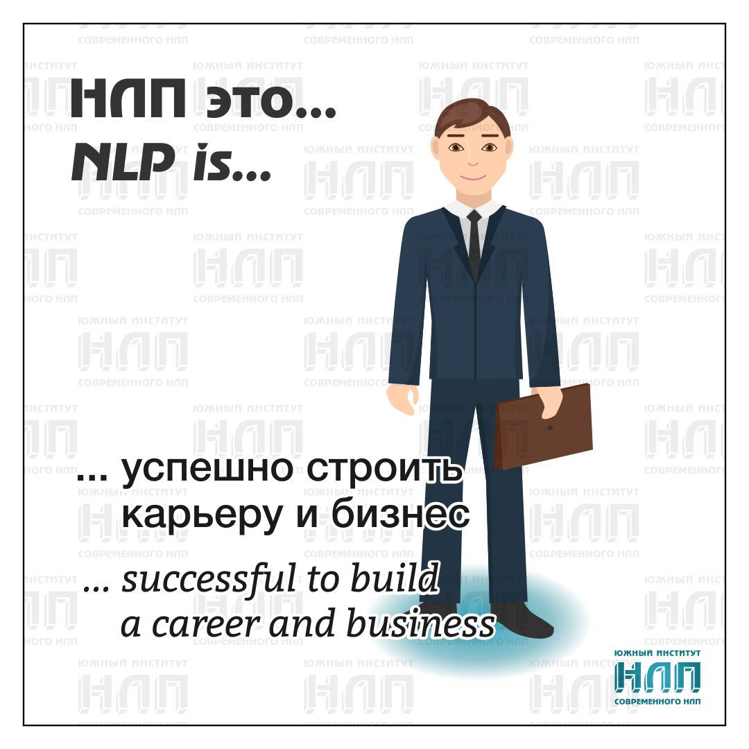 NLP Build Career