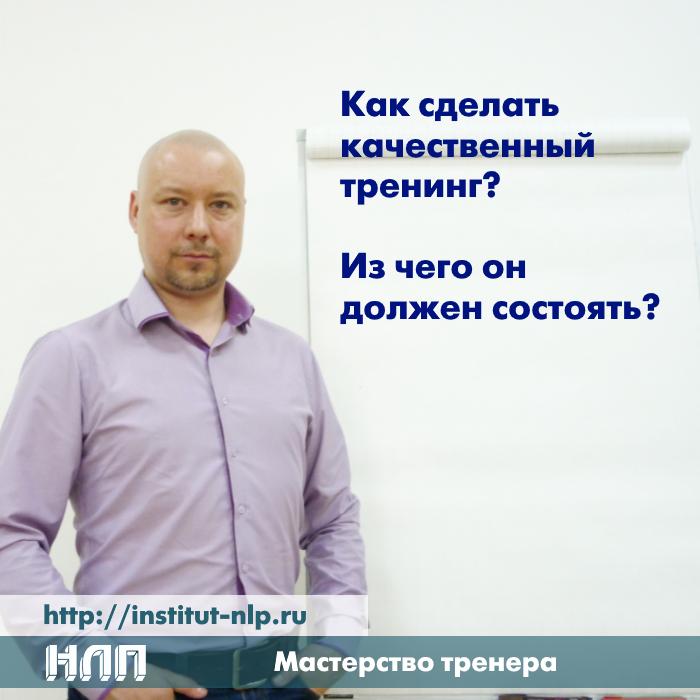 Bliznyakov_nlp_trainer