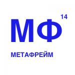 Фокусы языка Метафрейм