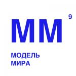 Фокусы языка Модель мира